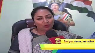 Aas Foundation delhi    चल नयी शुरुआत करें : रेखा गुप्ता    beti bachao beti padhao    shalimar bagh