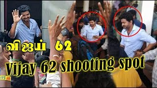 Vijay 62 shooting spot in hospital | Thalapathy 62 is back in Chennai