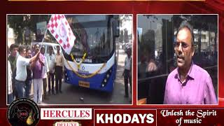 Goa's First Electric Bus Flagged Off; To Run Between Panjim-Vasco