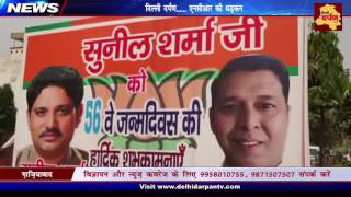 No Public Toilets in Ghaziabad mocks PM Modi's Swachh Bharat Abhiyaan | Delhi Darpan TV