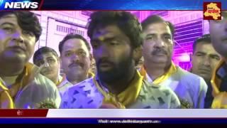 Olympian Wrestler Yogeshwar Dutt at  भगवान श्री परशुराम जन्मोत्सव और विशाल ब्राह्मण सम्मेलन