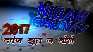 Ghaziabad News :  ग़ाज़ियाबाद के वार्ड -52 से जनता की आवाज | Delhi Darpan TV