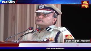 Delhi Police Northern Range Organizes 'PRAHRI' to promote community policing   Delhi Darpan TV