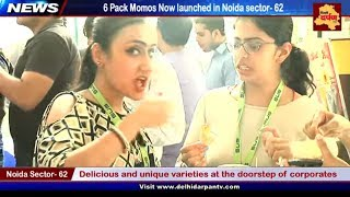 Noida News: Six Pack Momos Now launched in Noida sector- 62 | Delhi Darpan TV