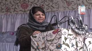 Mehbooba distributes scooties among 50 meritorious girl students at Ganderbal