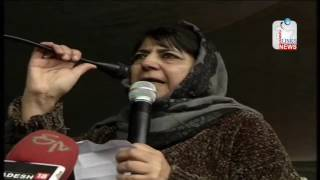 Bring back peace to valley, I'll get you jobs: Mehbooba to youths