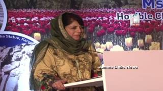 Mehbooba Mufti addresses India Today Conclave
