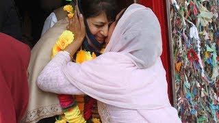 Jammu Kashmir News Headlines | 25th May