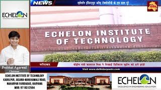 Echelon Institute of Technology Faridabad completes 10 years of Excellence | Delhi Darpan TV