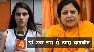 Private Publishers or NCERT ? Delhi Darpan TV talks to Educationist Dr. Usha Ram