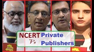 Private Publishers Vs NCERT | Delhi Darpan TV talks to Leading Private Publishers