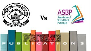 NCERT Vs Private Publishers : Educationists express their concern on the issue | Delhi Darpan TV