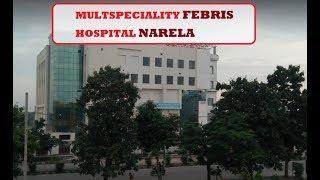 FEBRIS MULTISPECIALITY HOSPITAL    Now open in Narela Outer Delhi   Delhi Darpan TV