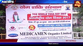 Yog Shakti Sansthan's Mega event in North Delhi on International Day of Yoga