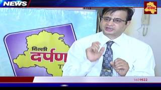 GST is beneficial or hazardous : Know from experts of GST || Delhi Darpan TV