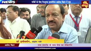 Ashok Vihar : Rotary Club of Delhi Heritage and Sewa Bharti's new Dialisis Center Inaugurated