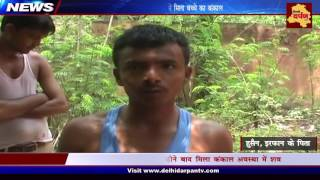 Outer Delhi Patparganj - 7 Year Old Child's Skeleton Found in a Building in Industrial Area