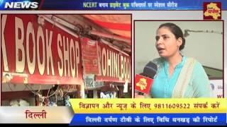 NCERT Vs Private Publishers : Delhi Darpan TV talks to educationist Shikha Baggha | Delhi Darpan TV