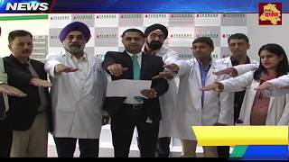 Doctors' Day Special News :150 Doctors and Paramedics pledge to donate organs || Delhi Darpan TV
