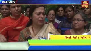 South Delhi News : सांसद मीनाक्षी लेखी का स्वच्छ भारत अभियान || Delhi Darpan TV