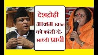 Haridwar News - Sadhvi Prachi controversial statement, asks to Hang Azam Khan    Delhi Darpan TV