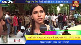 Campus News : Protest in DU North Campus by ABVP and DUSU || Delhi Darpan TV