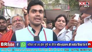 भाजपा ने चल दिया है हिंदुत्व का दोहरा दांव देश में मोदी, प्रदेश में योगी
