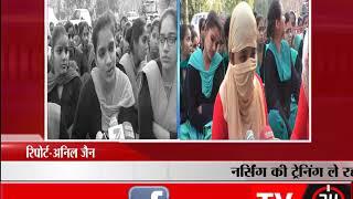 लहरागागा - फीमेल ट्रेनिंग स्कूल में नर्सों का प्रदर्शन - tv24