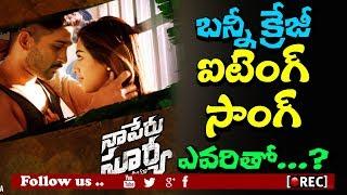 Allu arjun 2019 full movie download 2020 naa peru surya