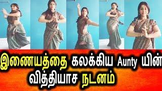 whatsapp aunty kuthu dance in marrige - Whatsapp videos video - id