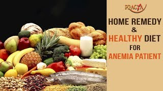 Home Remedy & Healthy Diet For Anemia Patient | Dr. Vibha Sharma (Ayurveda Expert)