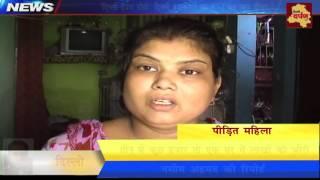 Delhi Swaroop Nagar News- चोरी की घटानाओं से परेशान लोग || कोई नहीं सुनने वाला