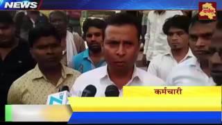 Ghaziabad News- झाड़ू लगाने के दौरान हुई नगर निगम कर्माचारी की मौत || फूटा कर्मचारीयो का गु्स्सा