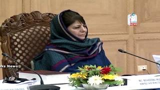 Mehbooba Mufti convenes All Party Meeting on GST
