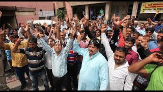 Jammu & Kashmir News Headlines | 15th June
