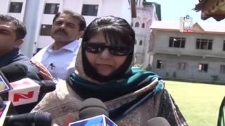 Mehbooba Mufti warns against testing patience of police