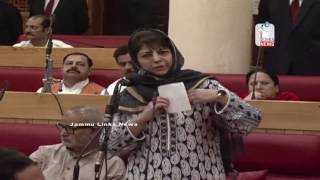 Mehbooba Mufti welcomes constitutional guarantees contained in Presidential Order
