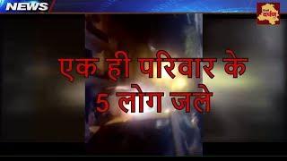 North East Delhi - एक ही परिवार के 4 लोगों की मौत 1 की हालत गंभीर || Delhi Darpan TV