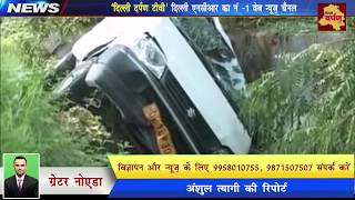 CCTV of Noida Express Way Accident - Lamborghini, 2 Other Cars In Deadly Noida Crash, 1 Dead