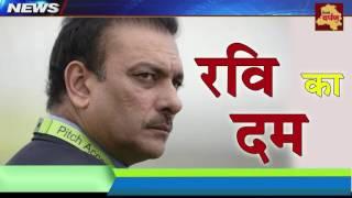Indian Cricket Team Coach - Why Ravi Shastri Was Chosen || Any Big Reason