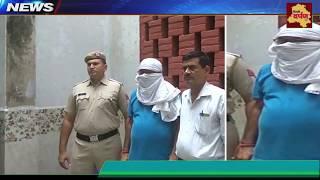 Gurugram News - जेल से गैंग्स्टर ने दी जान से मारने की धमकी    ASI गिरफ्तार    Delhi Darpan Tv