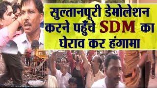 Sultan Puri SDM Hangama || डेमोलेशन करने पहुँचे SDM का घेराव कर हंगामा || Delhi Darpan tv