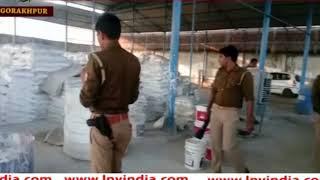 गोरखपुर: गीडा में पकड़ी गई नकली सीमेंट की फैक्ट्री