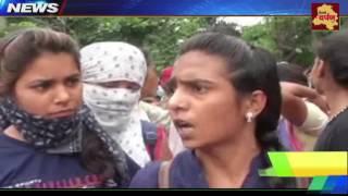 MDU Gurugram Girls Protest - गुस्साई छात्राओं ने किया सड़क जाम कर प्रदर्शन