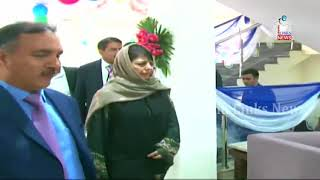 Chief Minister inaugurates J&K Bank Zonal Office Complex Sopore