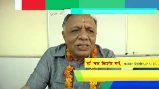 Rohini News : Maharaja Agrasen Institute of Technology starts new session    Delhi Darpan TV