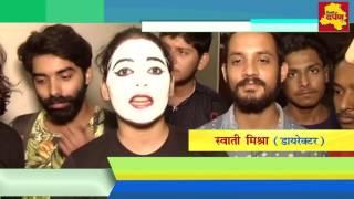 'Deaf Not Dumb Mime'  की धूम जो भी देखता है ताली बजाने पर मजबूर हो सकता है || Delhi Darpan TV