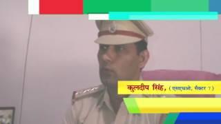 Faridabad News - चंद रुपये के लिए गर्भपात करवाता था ये डॉक्टर , रंगे हाथों पकड़ा गया || Delhi Darpan