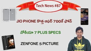 Telugu Tech News # 87- Jio 700 Phone, huawei  p20 plus