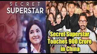 Aamir Khan's Secret Superstar Touches 900 Crore in China || Actor Calls For Party?